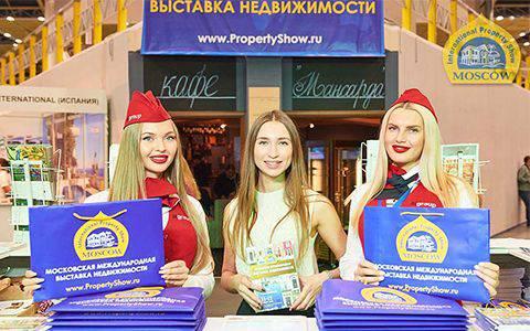 21-22 апреля Summer Home примет участие в Property Show в Москве