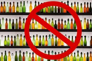 Alcohol Restriction in Northern Turkey